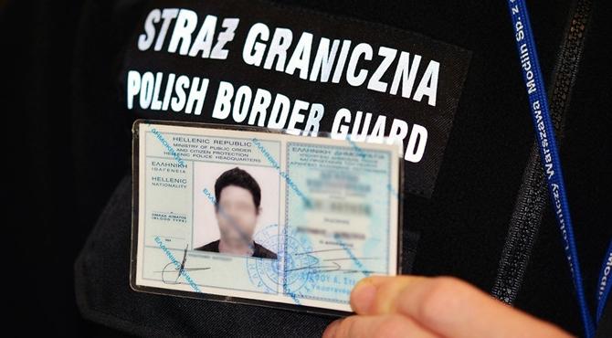 Lotnisko: Okazał podrobiony grecki dowód osobisty